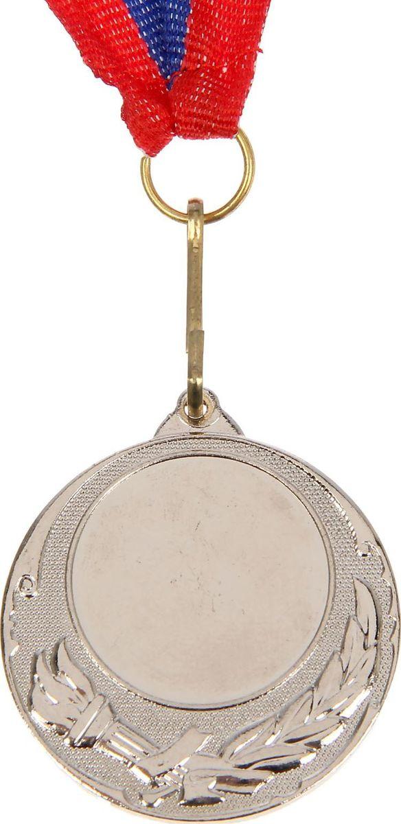 Медаль сувенирная с местом для гравировки, цвет: серебристый, диаметр 5 см. 004507595Медаль — знак отличия, которым награждают самых достойных. Она вручается лишь тем, кто проявил настойчивость и волю к победе. Каждое достижение — это важное событие, которое должно остаться в памяти на долгие годы. Медаль под нанесение 004, d=5, серебро изготовлена из металла, в комплект входит лента цвета триколор, являющегося одним из государственных символов России.Характеристики: Диаметр медали: 5 см Диаметр вкладыша (лицо): 3,5 см Диаметр вкладыша (оборот): 4,5 см Ширина ленты: 2,5 см.