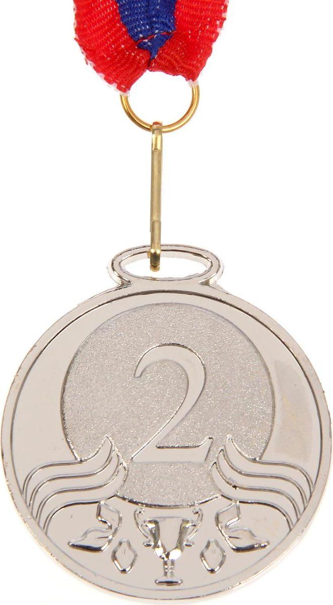 Медаль сувенирная 2 место, цвет: серебристый, диаметр 5 см. 012507626Медаль — знак отличия, которым награждают самых достойных. Она вручается лишь тем, кто проявил настойчивость и волю к победе. Каждое достижение — это важное событие, которое должно остаться в памяти на долгие годы. Медаль призовая d=5 см 2 место, цвет серебро изготовлена из металла, в комплект входит лента цвета триколор, являющегося одним из государственных символов России. Характеристики:Диаметр медали: 5 см Диаметр вкладыша (оборот): 4,5 см Ширина ленты: 2,5 см.