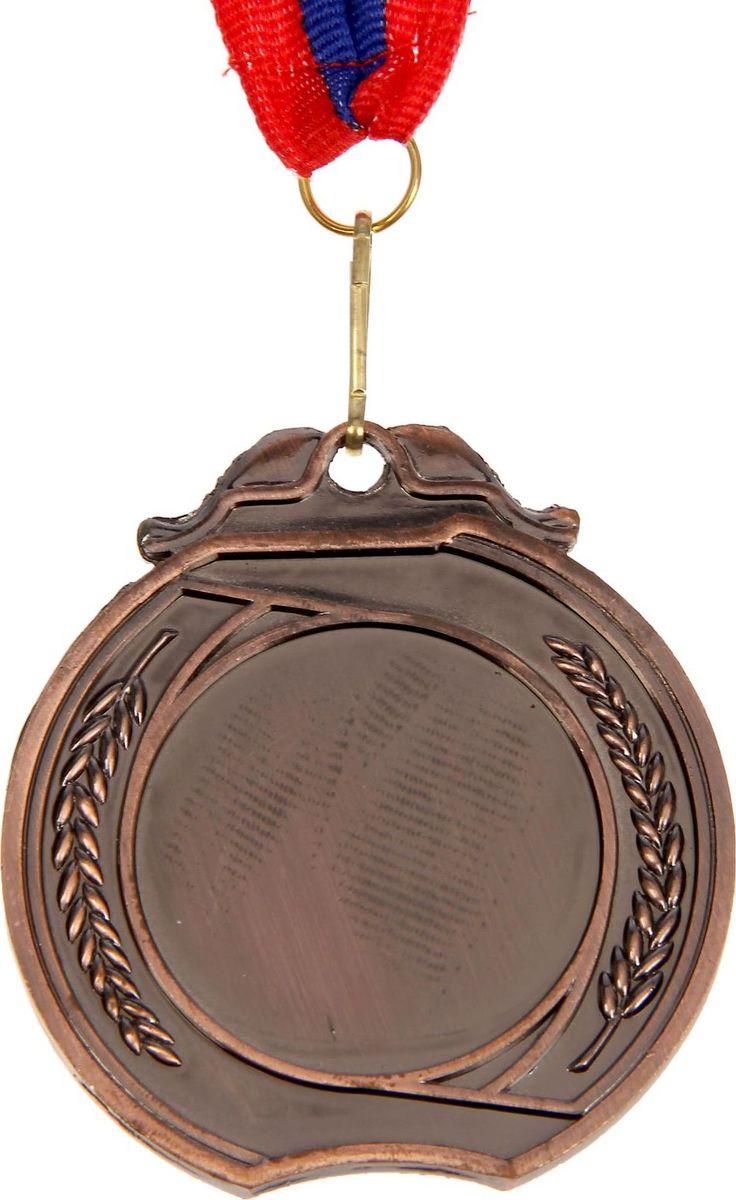 Медаль сувенирная с местом для гравировки, цвет: бронзовый, диаметр 6,5 см. 012507645Фигурная медаль со стильным дизайном — оригинальный и уместный на любых соревнованиях аксессуар. Эту награду вы сможете дополнить персональной гравировкой или корпоративной символикой.Если необходимо подчеркнуть важность домашнего или корпоративного спортивного мероприятия, то оригинальным и запоминающимся итогом соревнований будет вручение медалей участникам и победителям. Характеристики Диаметр медали: 6,5 см. Диаметр вкладыша (лицевая сторона): 2,5 см. Диаметр вкладыша (оборот): 6 см. Ширина ленты: 2,5 см.