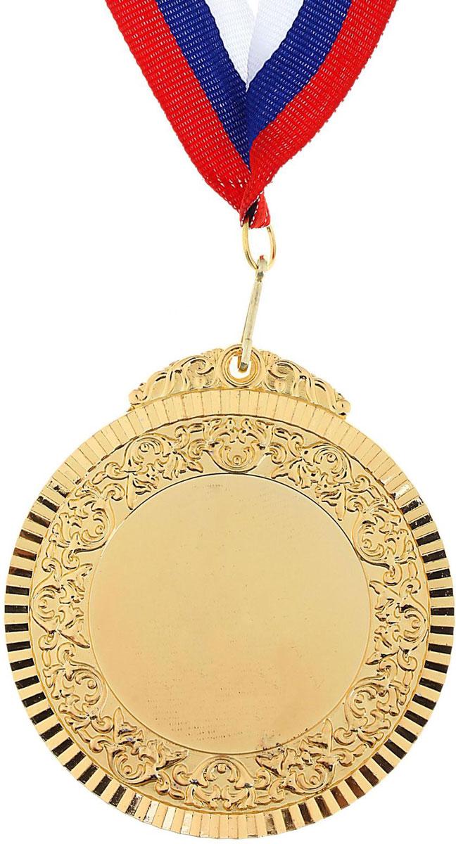 Медаль сувенирная с местом для гравировки, цвет: золотистый, диаметр 8,5 см. 017507658Эта универсальная медаль с классическим дизайном подойдёт для любых соревнований. вы сможете дополнить её персональной гравировкой или корпоративной символикой.Если необходимо подчеркнуть важность домашнего или корпоративного спортивного мероприятия, то оригинальным и запоминающимся итогом соревнований будет вручение медалей участникам и победителям. Характеристики Диаметр медали: 8,5 см. Диаметр вкладыша (лицевая сторона): 5 см. Диаметр вкладыша (оборот): 5 см. Ширина ленты: 2,5 см.