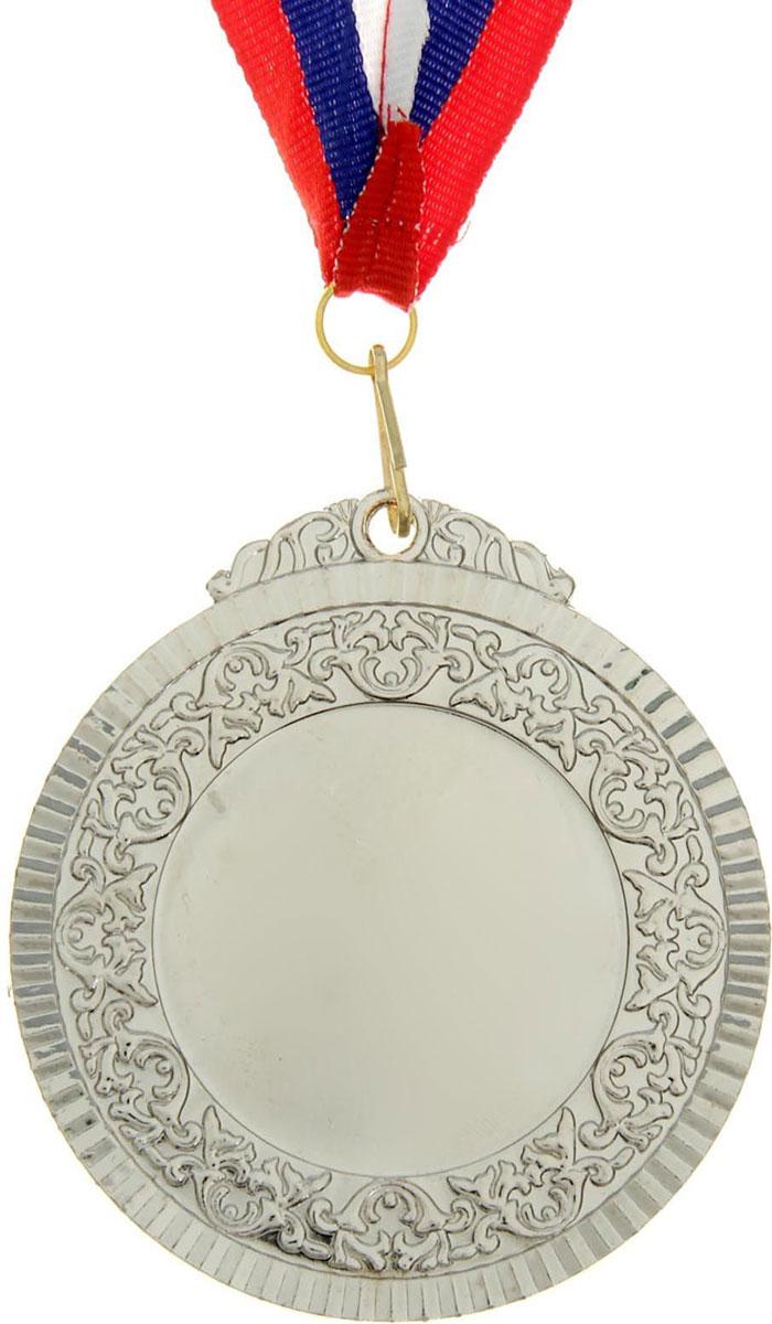 Медаль сувенирная с местом для гравировки, цвет: серебристый, диаметр 8,5 см. 017507659Эта универсальная медаль с классическим дизайном подойдёт для любых соревнований. вы сможете дополнить её персональной гравировкой или корпоративной символикой.Если необходимо подчеркнуть важность домашнего или корпоративного спортивного мероприятия, то оригинальным и запоминающимся итогом соревнований будет вручение медалей участникам и победителям. Характеристики Диаметр медали: 8,5 см. Диаметр вкладыша (лицевая сторона): 5 см. Диаметр вкладыша (оборот): 5 см. Ширина ленты: 2,5 см.
