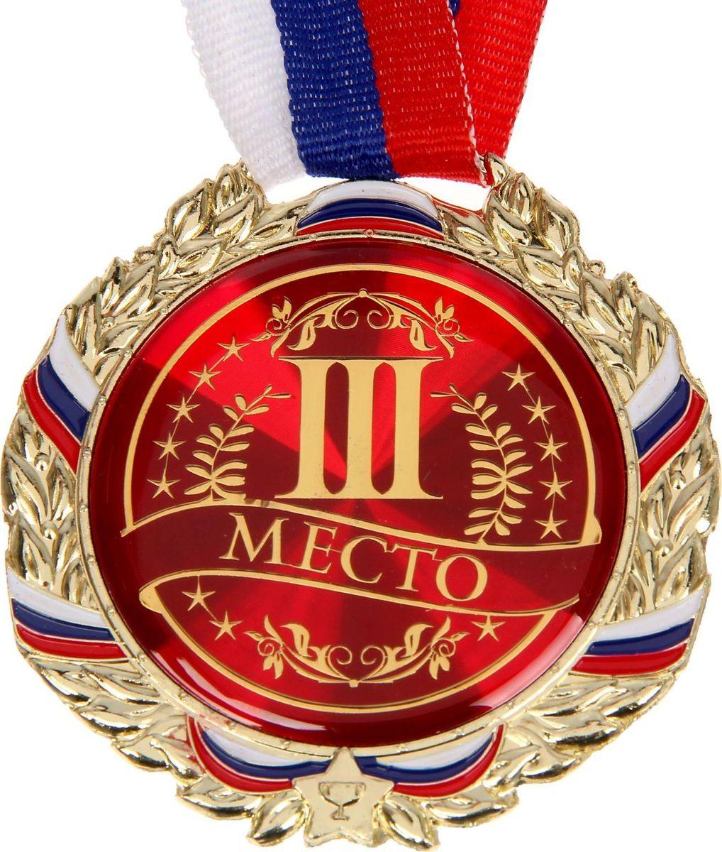Медаль сувенирная 3 место, цвет: бронзовый, диаметр 7 см. 006529655Эта универсальная медаль с классическим, торжественным дизайном подойдёт для любых соревнований. вы сможете дополнить её персональной гравировкой или корпоративной символикой. Если вы захотите подчеркнуть важность домашнего или корпоративного спортивного мероприятия, оригинальным и запоминающимся итогом соревнований будет вручение медалей участникам и победителям. Характеристики:Диаметр медали: 7 см Ширина ленты: 2,5 см.