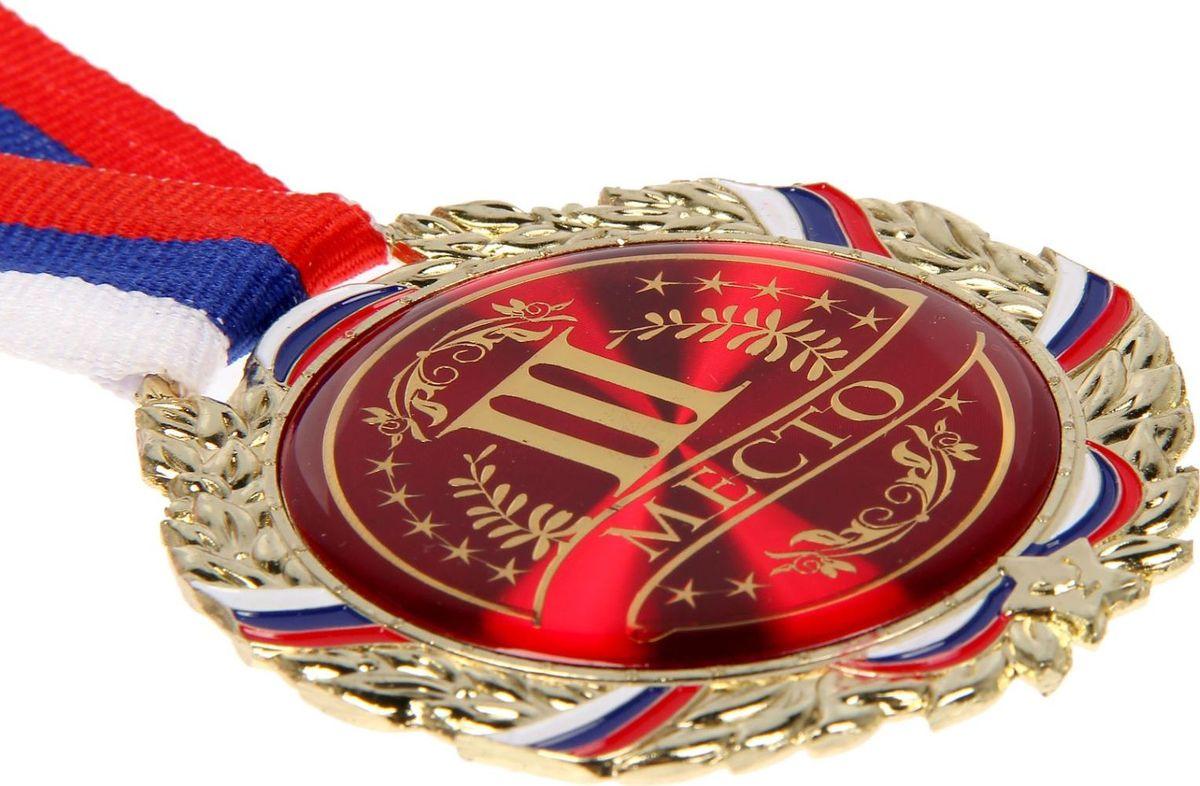 открытка с медалью 1 место