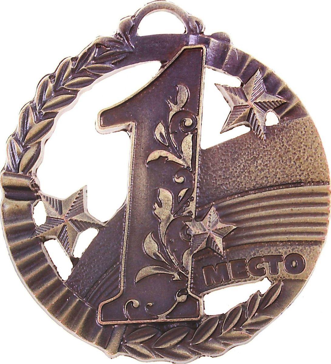 Медаль сувенирная 1 место, цвет: золотистый, диаметр 5 см. 0071500596Эта универсальная медаль с классическим дизайном подойдёт для любых соревнований. вы сможете дополнить её персональной гравировкой или корпоративной символикой.Если необходимо подчеркнуть важность домашнего или корпоративного спортивного мероприятия, то оригинальным и запоминающимся итогом соревнований будет вручение медалей участникам и победителям. Диаметр медали: 5 см. Сверху расположено отверстие для крепления ленты.