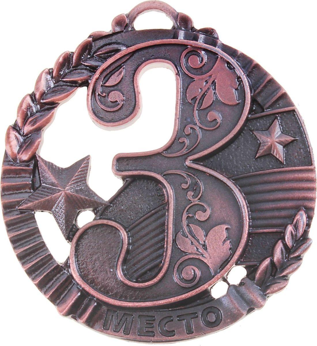 Медаль сувенирная 3 место, цвет: бронзовый, диаметр 5 см. 007653445Эта универсальная медаль с классическим дизайном подойдёт для любых соревнований. вы сможете дополнить её персональной гравировкой или корпоративной символикой.Если необходимо подчеркнуть важность домашнего или корпоративного спортивного мероприятия, то оригинальным и запоминающимся итогом соревнований будет вручение медалей участникам и победителям. Диаметр медали: 5 см. Сверху расположено отверстие для крепления ленты.