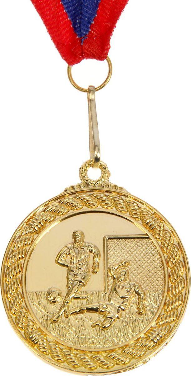 Медаль сувенирная Футбол, цвет: золотистый, диаметр 4,5 см. 018835314Медаль — знак отличия, которым награждают самых достойных. Она вручается лишь тем, кто проявил настойчивость и волю к победе. Каждое достижение — это важное событие, которое должно остаться в памяти на долгие годы. Медаль тематическая Футбол d=4,5 см, цвет золото изготовлена из металла, в комплект входит лента цвета триколор, являющегося одним из государственных символов России. Характеристики:Диаметр медали: 4,5 см Диаметр вкладыша (оборот): 3 см Ширина ленты: 2,5 см.
