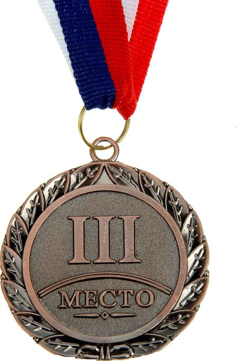 Медаль сувенирная 3 место, цвет: бронзовый, диаметр 5 см. 001835341Дизайн медали дополнен изображением лавра, ведь со времен греко-римской древности его ветви — символ славы, победы или мира. Эту награду вы сможете дополнить персональной гравировкой или корпоративной символикой. Если вы захотите подчеркнуть важность домашнего или корпоративного спортивного мероприятия, оригинальным и запоминающимся итогом соревнований будет вручение медалей участникам и победителям. Характеристики:Диаметр медали: 5 см Диаметр вкладыша (оборот): 3,5 см Ширина ленты: 2,5 см.