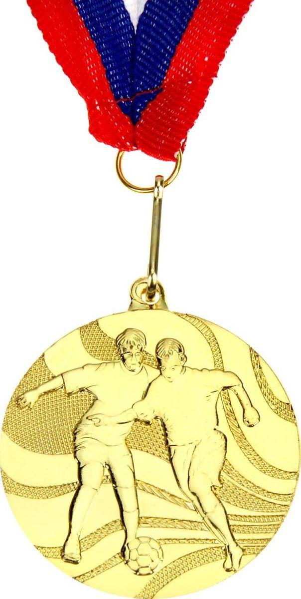 Медаль сувенирная Футбол, цвет: золотистый, диаметр 5 см. 021835371Медаль — знак отличия, которым награждают самых достойных. Она вручается лишь тем, кто проявил настойчивость и волю к победе. Каждое достижение — это важное событие, которое должно остаться в памяти на долгие годы. Медаль тематическая Футбол d=5 см, цвет золото изготовлена из металла, в комплект входит лента цвета триколор, являющегося одним из государственных символов России. Характеристики:Диаметр медали: 5 см Диаметр вкладыша (оборот): 4,5 см Ширина ленты: 2,5 см.