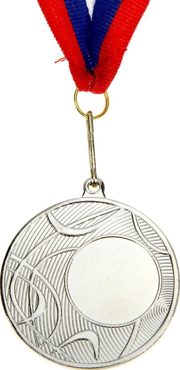 Медаль сувенирная с местом для гравировки, цвет: серебристый, диаметр 5 см. 014835375Пусть любая победа будет отмечена соответствующей наградой! Медаль — знак отличия, которым награждают самых достойных. Она вручается лишь тем, кто проявил настойчивость и волю к победе. Каждое достижение — это важное событие, которое должно остаться в памяти на долгие годы. Медаль под нанесение 014, d=5, серебро изготовлена из металла, в комплект входит лента цвета триколор, являющегося одним из государственных символов России. Характеристики: Диаметр медали: 5 см Диаметр вкладыша (лицо): 2,5 см Диаметр вкладыша (оборот): 4,5 см Ширина ленты: 2,5 см.