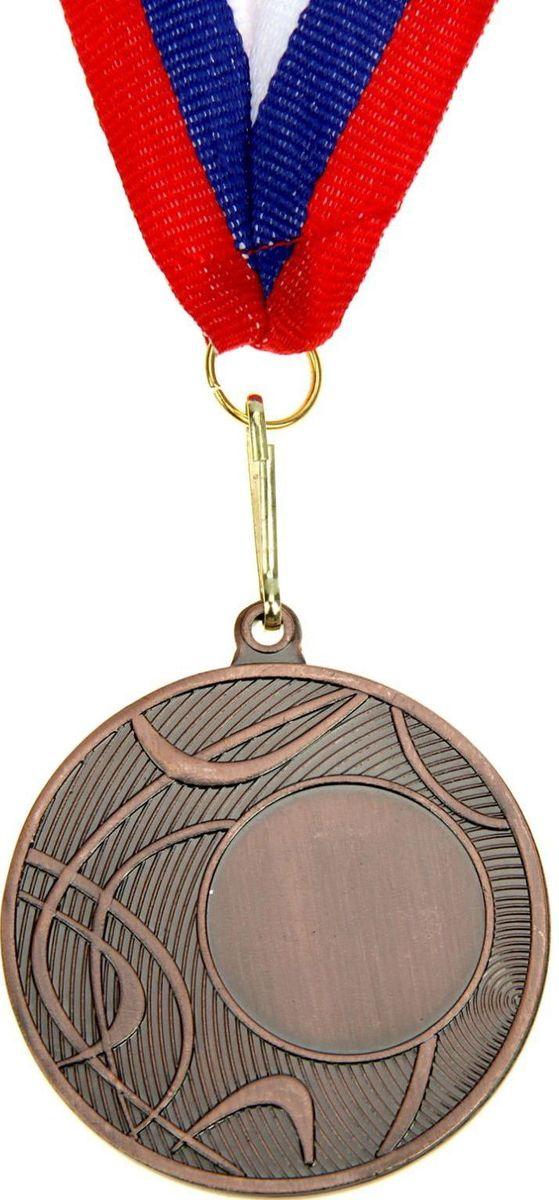 Медаль сувенирная с местом для гравировки, цвет: бронзовый, диаметр 5 см. 014835376Пусть любая победа будет отмечена соответствующей наградой! Медаль — знак отличия, которым награждают самых достойных. Она вручается лишь тем, кто проявил настойчивость и волю к победе. Каждое достижение — это важное событие, которое должно остаться в памяти на долгие годы. Медаль под нанесение 014, d=5, бронза изготовлена из металла, в комплект входит лента цвета триколор, являющегося одним из государственных символов России. Характеристики: Диаметр медали: 5 см Диаметр вкладыша (лицо): 2,5 см Диаметр вкладыша (оборот): 4,5 см Ширина ленты: 2,5 см.