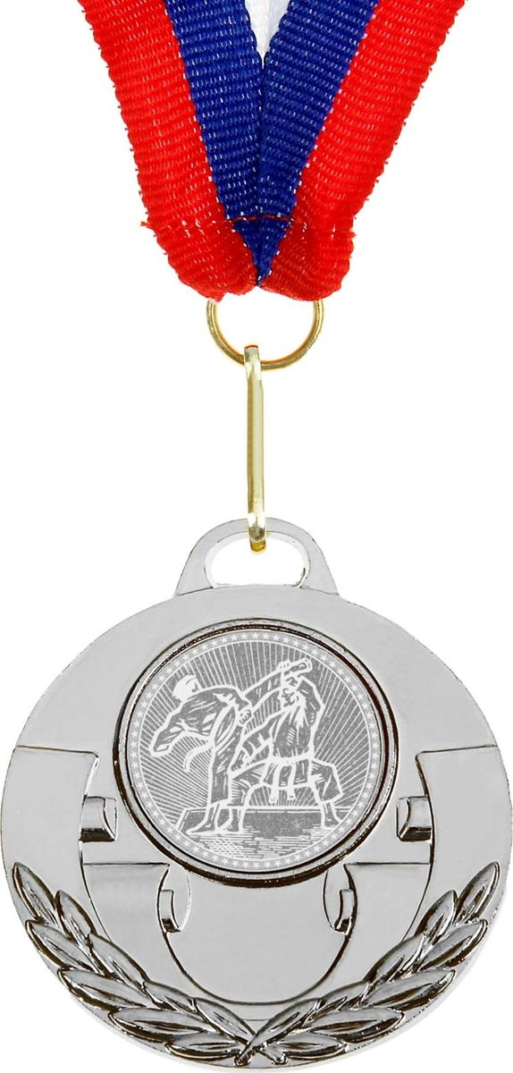 Медаль сувенирная Карате, цвет: серебристый, диаметр 5 см. 026864136Медаль — знак отличия, которым награждают самых достойных. Она вручается лишь тем, кто проявил настойчивость и волю к победе. Каждое достижение — это важное событие, которое должно остаться в памяти на долгие годы. изготовлена из металла, в комплект входит лента цвета триколор, являющегося одним из государственных символов России.Характеристики:Диаметр медали: 5 см Диаметр вкладыша (оборот): 4 см Ширина ленты: 2,5 см.