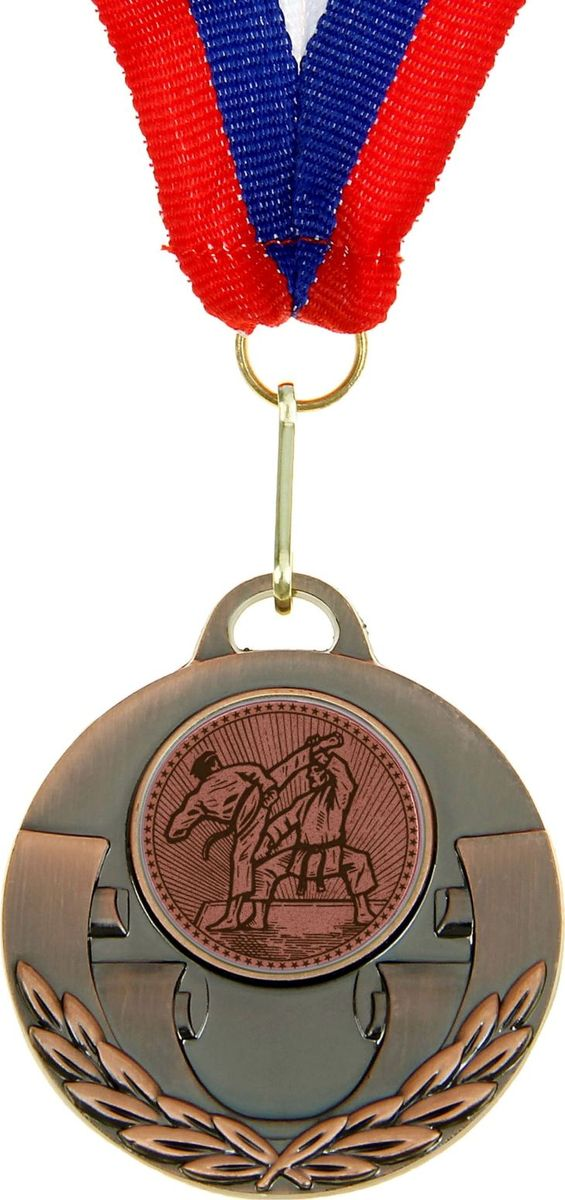 Медаль сувенирная Карате, цвет: бронзовый, диаметр 5 см. 026864137Долгие изнурительные тренировки, напряжение перед соревнованием… Наконец ты вышел и показал всё, на что способен. И вот она — победа! — награда для настоящего чемпиона. Пусть каждый видит, кому именно сегодня покорился пьедестал. Блестящая награда на груди станет лучшим ответом скептикам и всегда будет напоминать, что упорный труд непременно вознаграждается. Наступит завтрашний день, и своё лидерство нужно будет доказывать заново. Ну а пока победитель сможет наслаждаться триумфом, глядя на эту медаль.
