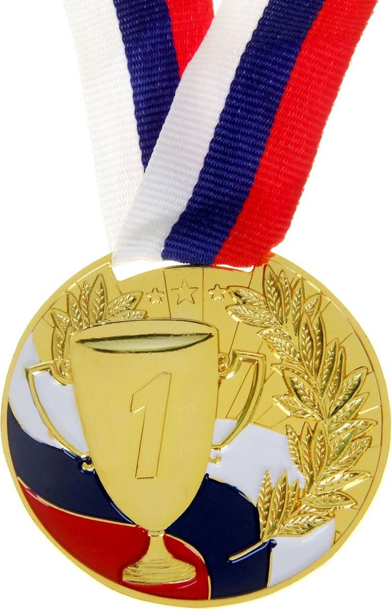 Медаль сувенирная 1 место, цвет: золотистый, диаметр 5 см. 013 медаль сувенирная 1 место цвет бронзовый диаметр 3 5 см 065