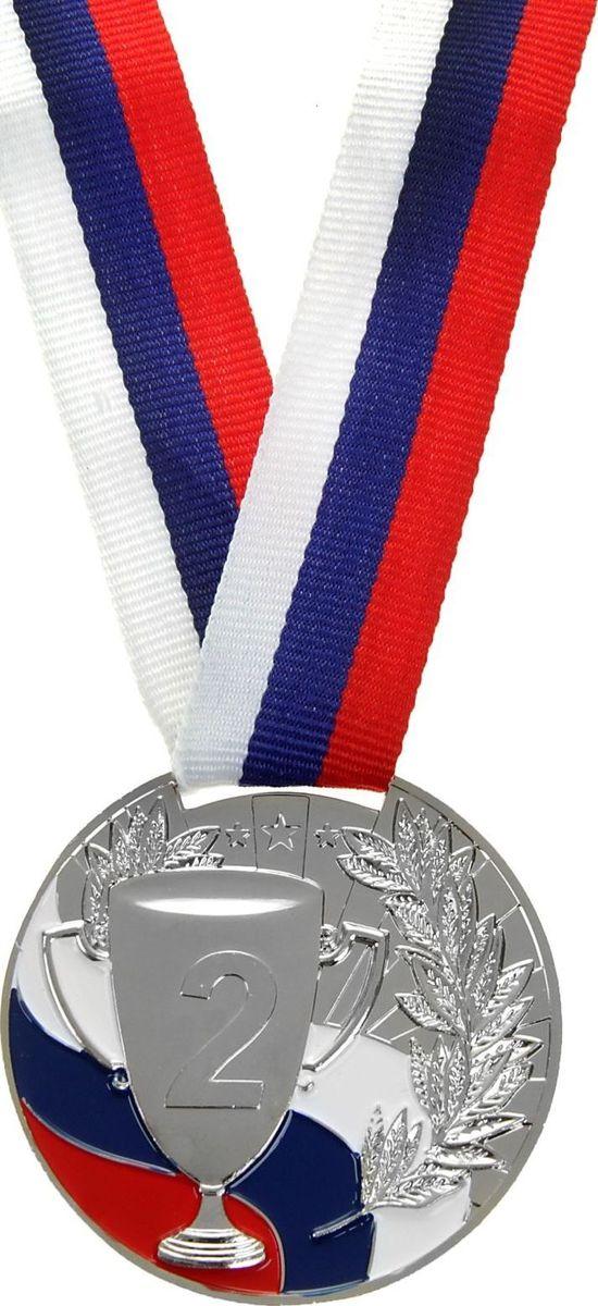 Медаль сувенирная 2 место, цвет: серебристый, диаметр 5 см. 013890154Медаль вручается лишь тем, кто проявил настойчивость и волю к победе, ведь такое событие должно оставаться в памяти на долгие годы. Поэтому любое спортивное состязание (профессиональное, среди любителей или корпоративное мероприятие) — отличный повод для того, чтобы отметить лучших из лучших. Металлическая медаль украшена заливкой в виде триколора и декоративными элементами с каждой стороны. Лента входит в комплект. ХарактеристикиДиаметр медали: 5 см. Ширина ленты: 2 см.