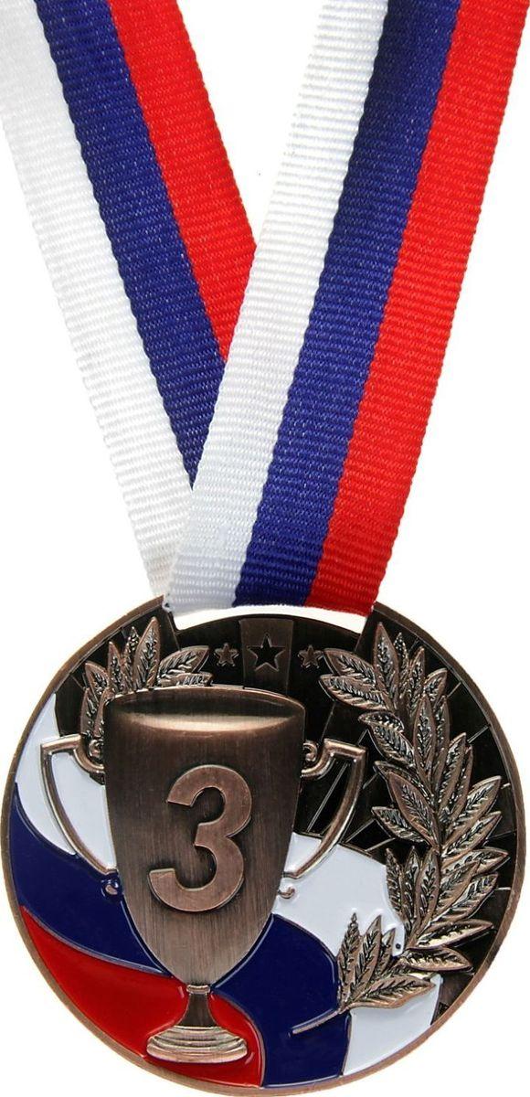 Медаль сувенирная 3 место, цвет: бронзовый, диаметр 5 см. 013890155Медаль вручается лишь тем, кто проявил настойчивость и волю к победе, ведь такое событие должно оставаться в памяти на долгие годы. Поэтому любое спортивное состязание (профессиональное, среди любителей или корпоративное мероприятие) — отличный повод для того, чтобы отметить лучших из лучших. Металлическая медаль украшена заливкой в виде триколора и декоративными элементами с каждой стороны. Лента входит в комплект. ХарактеристикиДиаметр медали: 5 см. Ширина ленты: 2 см.