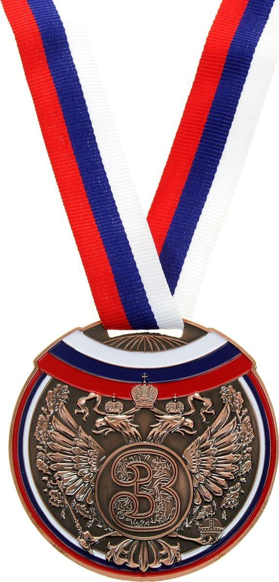 Медаль сувенирная 3 место, цвет: бронзовый, диаметр 7 см. 014890158Медаль вручается лишь тем, кто проявил настойчивость и волю к победе, ведь такое событие должно оставаться в памяти на долгие годы. Любое спортивное состязание, профессиональное или среди любителей, любое корпоративное мероприятие — отличный повод для того, чтобы отметить лучших из лучших. Характеристики:Диаметр медали: 7 см Ширина ленты: 2 см. Пусть любая победа будет отмечена соответствующей наградой!
