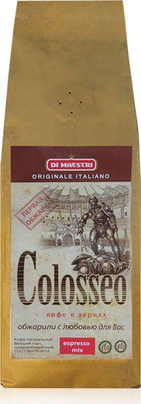 Di Maestri Colloseo кофе в зернах, 250 гBCollosseo025Основательный насыщенный вкус кофе Колизей создаёт неповторимую атмосферу уютной римской кофейни с видом на прославленный амфитеатр. В букете Колизея свежесть, свойственная арабике (содержание - 60%), уравновешивается сдержанной терпкостью робусты (40%). Сбалансированный терпко-сладкий вкус этого бленда дополняется карамельно-медовым послевкусием. Свежеобжаренная эспрессо-смесь Colosseo идеально подходит как для автоматических кофемашин, так и для вендинговых аппаратов.В букете Колизея свежесть, свойственная арабике (содержание - 60%), уравновешивается сдержанной терпкостью робусты (40%).Сбалансированный терпко-сладкий вкус этого бленда дополняется карамельно-медовым послевкусием.Свежеобжаренная эспрессо-смесь Colosseo идеально подходит как для автоматических кофемашин, так и для вендинговых аппаратов. Кофе: мифы и факты. Статья OZON Гид
