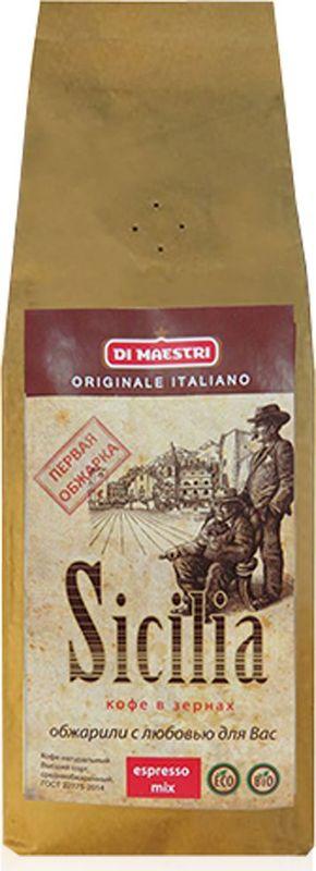 Di Maestri Sicilia кофе в зернах, 250 гBSicilia025Свежеобжаренная эспрессо-смесь с независимым сицилийским характером. Богатый нюансами аромат с преобладающими тонами специй и шоколада, вкус, отличающийся умеренной терпкостью, с преобладающими шоколадно-ореховыми нотками и цитрусовыми обертонами. Послевкусие продолжительное, с оттенками абрикоса и миндаля.В составе смеси арабика из Колумбии и Гватемалы (80%) и индонезийская робуста (20%). Богатый нюансами аромат с преобладающими тонами специй и шоколада, вкус, отличающийся умеренной терпкостью, с преобладающими шоколадно-ореховыми нотками и цитрусовыми обертонами. Послевкусие продолжительное, с оттенками абрикоса и миндаля. В составе смеси арабика из Колумбии и Гватемалы (80%) и индонезийская робуста (20%).Кофе: мифы и факты. Статья OZON Гид