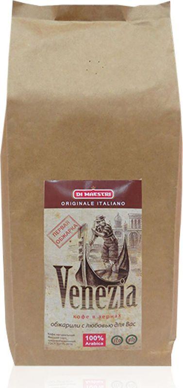 Di Maestri Venezia кофе в зернах, 1 кг капсулы di maestri nespresso robusto