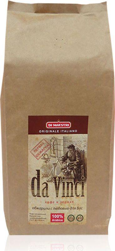 Di Maestri da Vinci кофе в зернах, 1 кгBVinci1Свежеобжаренный кофе da Vinci от бренда Di Maestri - это вкус творчества, вдохновения и успеха. Вкус, примечательный мягкими карамельными тонами с деликатными нотками пряностей и какао. Долгое послевкусие примечательно тёплыми шоколадно-бисквитными тонами. Эспрессо-смесь da Vinci состоит из сортов арабики, произрастающей на плантациях Бразилии, Колумбии и Гватемалы. Бленд да Винчи предназначен как для приготовления в автоматических кофемашинах, так и для приготовив его во френч-прессе или сварив в джезве.Вкус, примечательный мягкими карамельными тонами с деликатными нотками пряностей и какао. Долгое послевкусие примечательно тёплыми шоколадно-бисквитными тонами.Эспрессо-смесь da Vinci состоит из сортов арабики, произрастающей на плантациях Бразилии, Колумбии и Гватемалы. Бленд да Винчи предназначен для приготовления в автоматических кофемашинах. Впрочем, Вы сможете по достоинству оценить этот кофе, приготовив его во френч-прессе или сварив в джезве. Кофе: мифы и факты. Статья OZON Гид