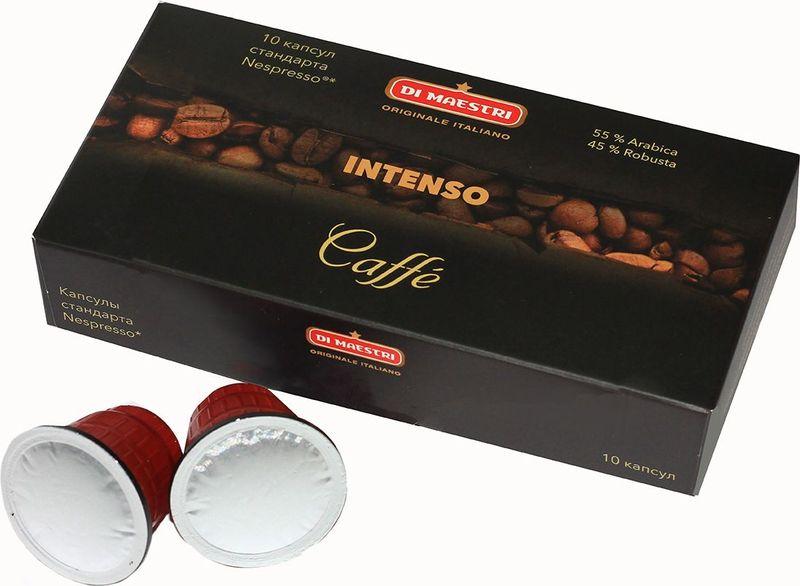 Di Maestri Intenso кофе в капсулах, 10 шт di maestri lavazza blue vivace кофе в капсулах 30 шт