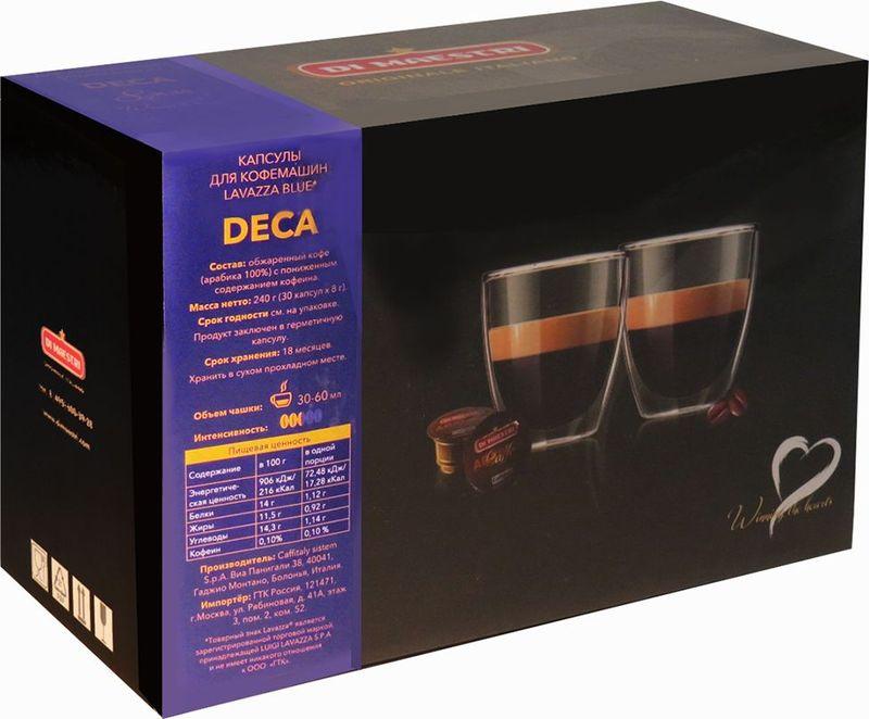 Di Maestri Lavazza Blue Deca кофе в капсулах, 30 шт di maestri lavazza blue vivace кофе в капсулах 30 шт