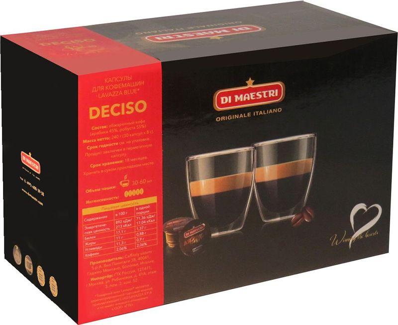 Di Maestri Lavazza Blue Deciso кофе в капсулах, 30 шт di maestri lavazza blue vivace кофе в капсулах 30 шт