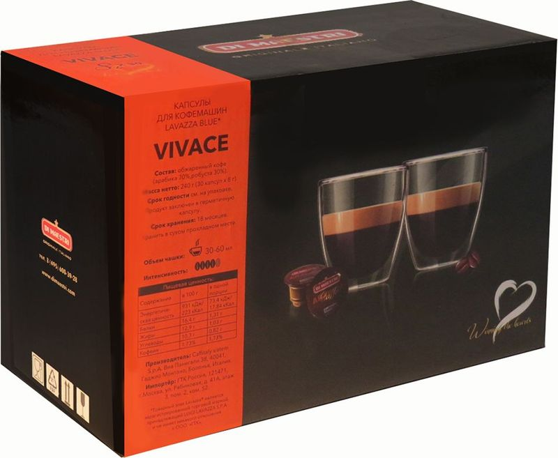 Di Maestri Lavazza Blue Vivace кофе в капсулах, 30 штLBVivaceКаждый человек, знакомый с капсульным кофе, знает и о капсульном стандарте Best Lavazza Ultimate Espresso (Lavazza B.L.U.E.). Бленды для этого капсульного стандарта всегда уникальны, а значит у любителя кофе есть возможность подобрать кофе по своему вкусу. Vivace – бленд, где арабика (70%) и робуста (30%) в сочетании с итальянской обжаркой дают эффект сбалансированного букета и плотного вкуса. Vivace одинаково эффектен и в порциях чёрного кофе и в разных вариантах кофе с молоком.Кофе: мифы и факты. Статья OZON Гид