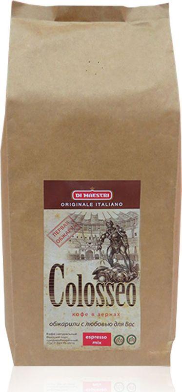 Di Maestri Colloseo кофе в зернах, 1 кгBColloseo1Основательный насыщенный вкус кофе Колизей создаёт неповторимую атмосферу уютной римской кофейни с видом на прославленный амфитеатр. В букете Колизея свежесть, свойственная арабике (содержание - 60%), уравновешивается сдержанной терпкостью робусты (40%). Сбалансированный терпко-сладкий вкус этого бленда дополняется карамельно-медовым послевкусием. Свежеобжаренная эспрессо-смесь Colosseo идеально подходит как для автоматических кофемашин, так и для вендинговых аппаратов.В букете Колизея свежесть, свойственная арабике (содержание - 60%), уравновешивается сдержанной терпкостью робусты (40%).Сбалансированный терпко-сладкий вкус этого бленда дополняется карамельно-медовым послевкусием.Свежеобжаренная эспрессо-смесь Colosseo идеально подходит как для автоматических кофемашин, так и для вендинговых аппаратов.