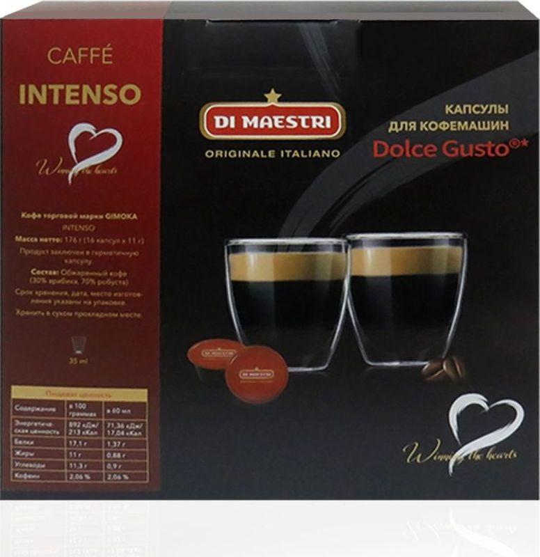 Di Maestri Dolce Gusto Intenso кофе в капсулах, 16 штDGIntensoКапсулы Intenso идеальны для приготовления интенсивного и плотного эспрессо с нотками обжарки и долгим ярко выраженным послевкусием с тонами пряностей.