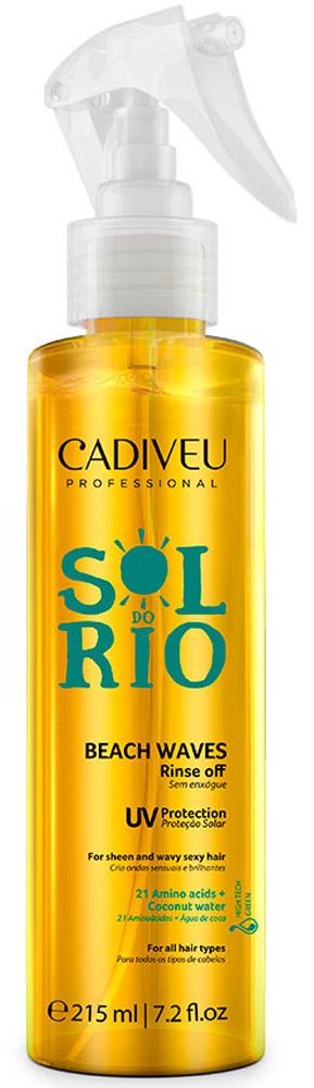 Cadiveu Спрей для волос Sol do Rio - Beach Waves, 215 млPA0226Спрей Пляжный эффект - Обогащен аминокислотами и кокосовой водой. Спрей обеспечивает эластичную фиксацию и роскошный объем, создавая видимость модно взъерошенных волос. Он текстурирует прическу, не склеивая и не утяжеляя пряди. Ваша прическа будет подвижной и естественной, а волосы обретут упругость и силу. Спрей отлично защищает волосы от УФ-излучения. Он убережет их от воздействия фена и высоких температур. Обладает долговременным действием.