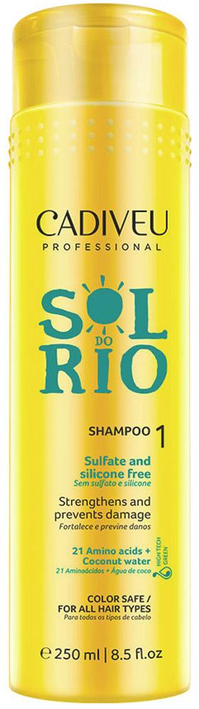 Cadiveu Шампунь Sol do Rio 250 млPA0224Укрепляющий шампунь - Бережно очищает волосы.Не содержит сульфатов, парабенов и солей. Укрепляет и предотвращает от будущих повреждений.