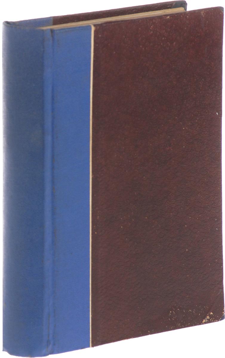 Издания Государственного Русского Музея. Конволют златовратский н н сочинения н н златовратского конволют в 3 томах