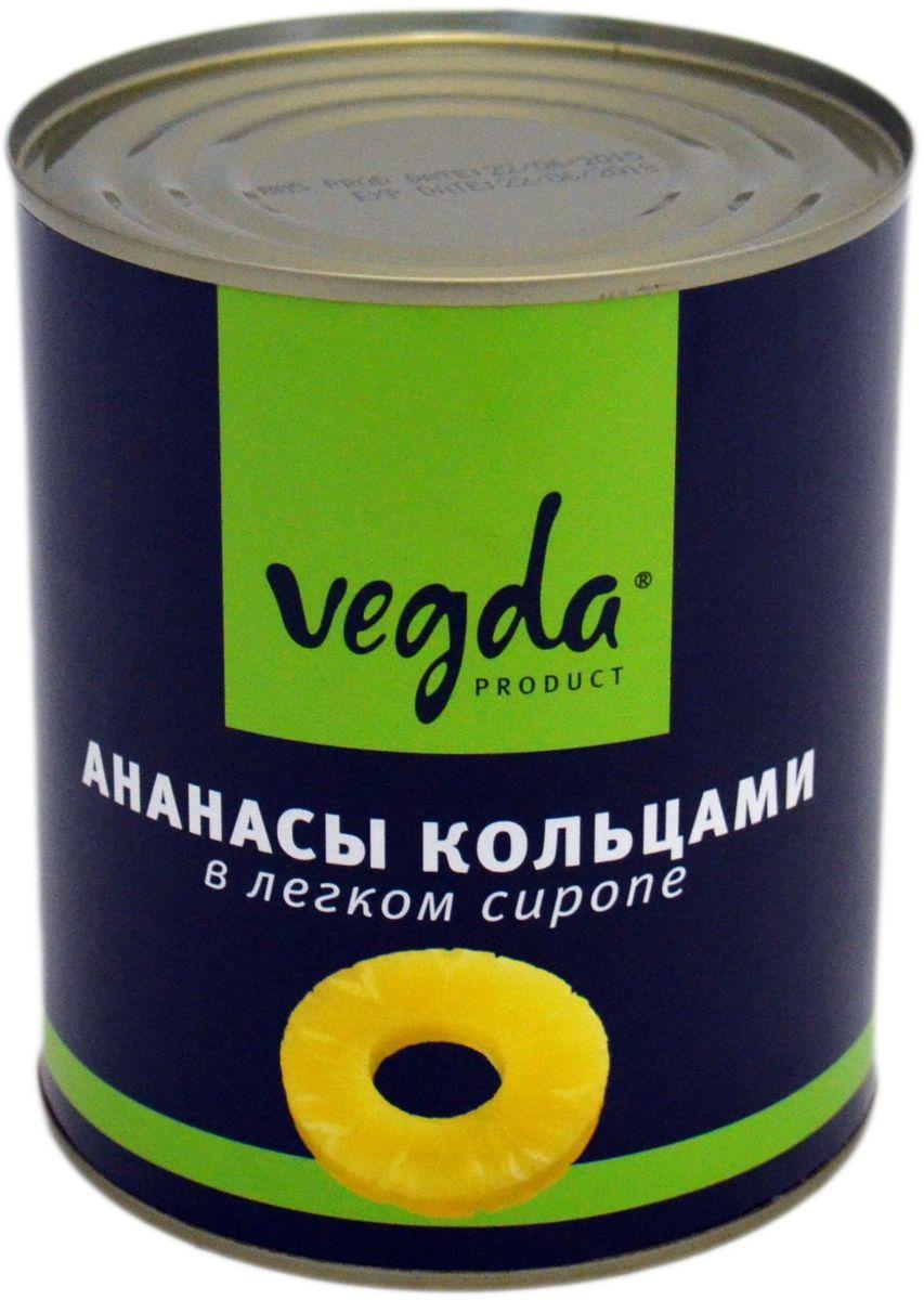 Vegda ананасы кольцами в сиропе Таиланд, 580 мл4607045600217Продукт изготовлен из высококачественных ингредиентов, по современным технологиям.