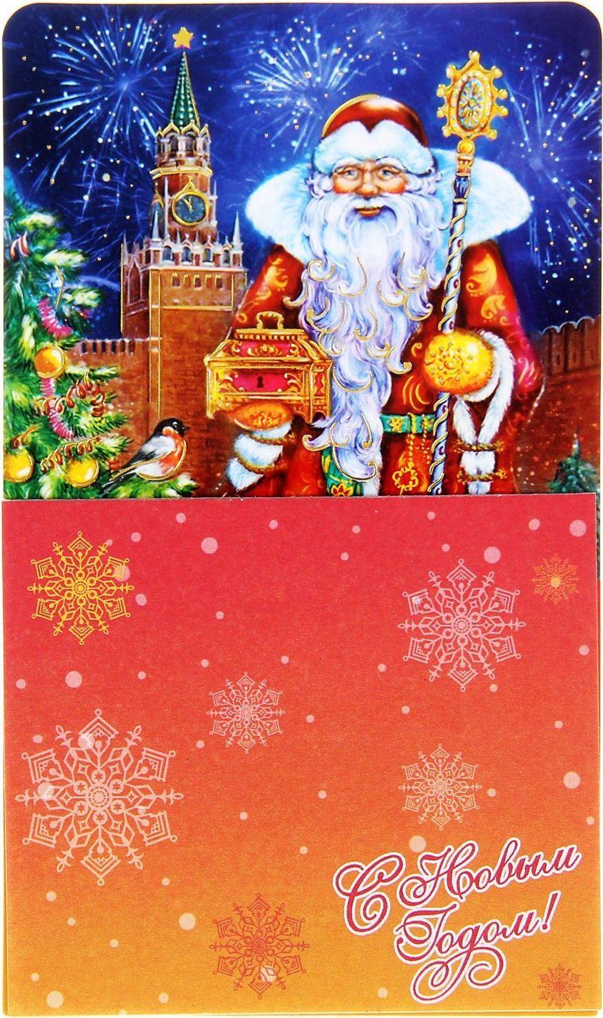 Магнит Sima-land Дед Морох на фоне кремля, с блокнотом, 7,5 х 12,5 см1040234Порадуйте родных и близких оригинальным сувениром: преподнесите в подарок магнит. С ним даже самый серьёзный человек почувствует себя ребёнком, ожидающим чудо! Создайте праздничное настроение, и оно останется с вами на весь год.