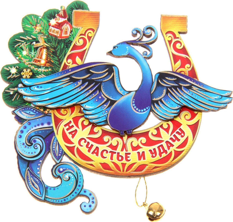 Магнит Sima-land На счастье и удачу. Синяя птица, 8 х 7 см свеча ароматизированная sima land лимон на подставке высота 6 см