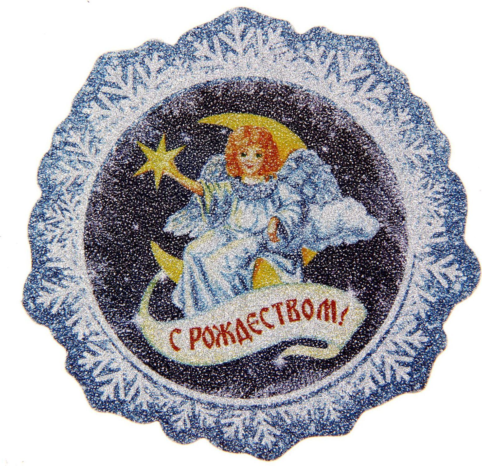 Магнит Sima-land Снежинка. Ангел в ночном небе, 7 х 7 см1382051Порадуйте родных и близких оригинальным сувениром: преподнесите в подарок магнит. С ним даже самый серьёзный человек почувствует себя ребёнком, ожидающим чудо! Создайте праздничное настроение, и оно останется с вами на весь год.