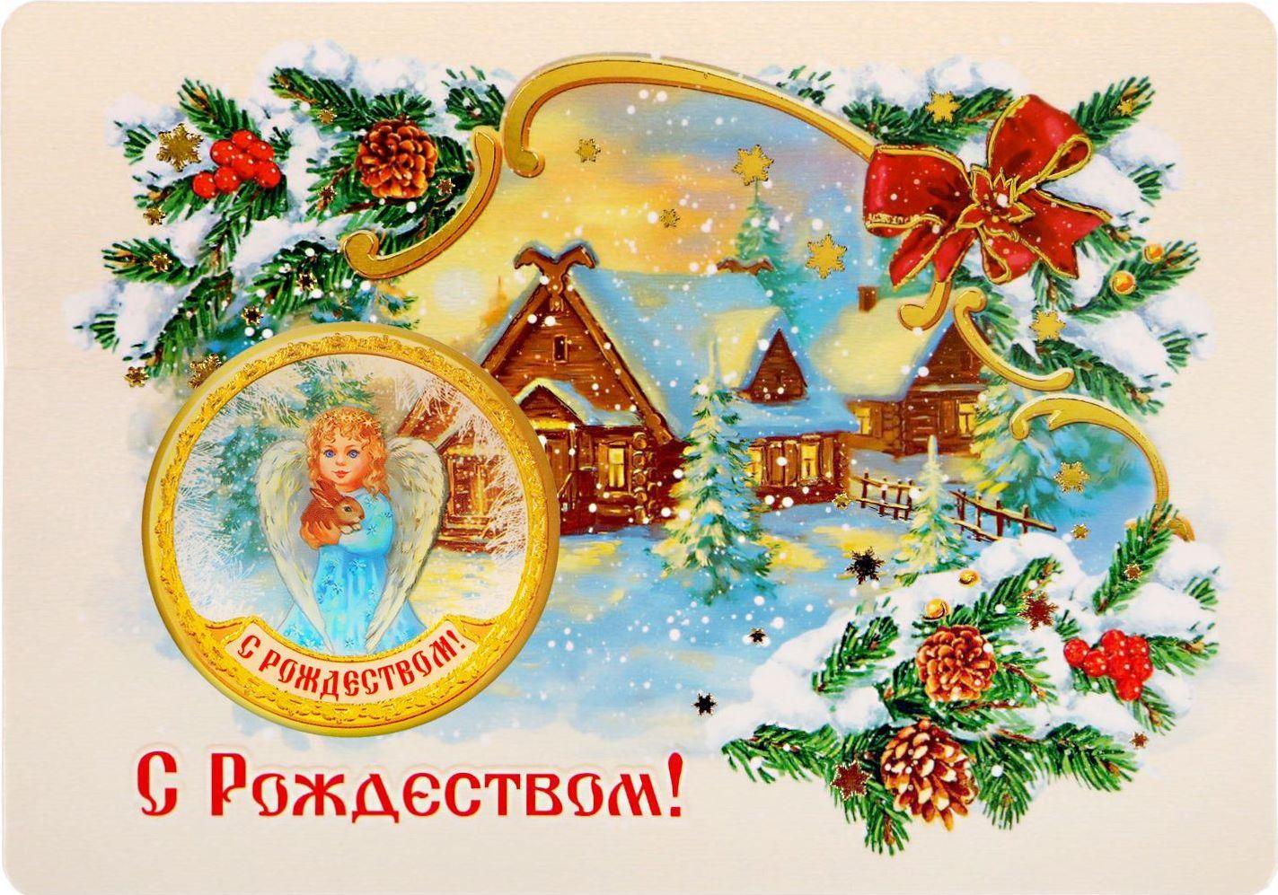 Магнит Sima-land Милый ангел у дома, с открыткой, 14,8 х 10,5 см1427303Порадуйте родных и близких оригинальным сувениром: преподнесите в подарок магнит. С ним даже самый серьёзный человек почувствует себя ребёнком, ожидающим чудо! Создайте праздничное настроение, и оно останется с вами на весь год.