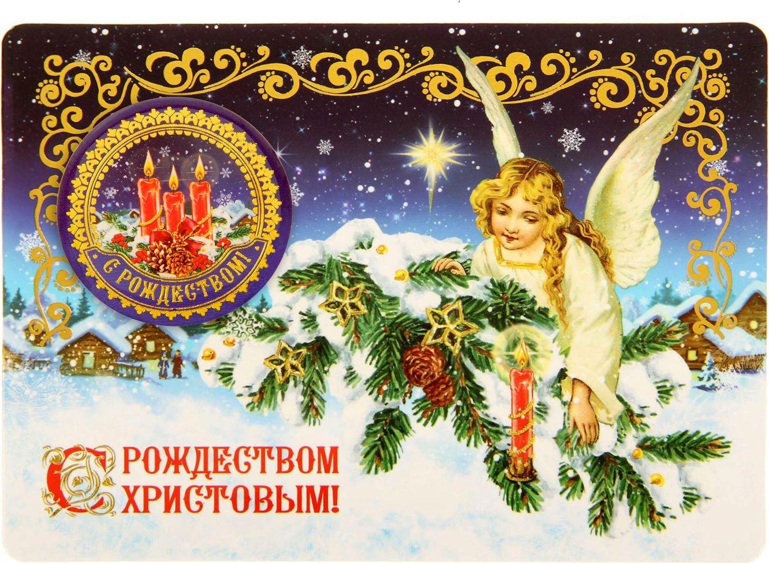 Магнит Sima-land Рождественская композиция, с открыткой, 14,8 х 10,5 см1427305Порадуйте родных и близких оригинальным сувениром: преподнесите в подарок магнит. С ним даже самый серьезный человек почувствует себя ребенком, ожидающим чудо! Прикрепите его к любой металлической поверхности, и он удержит на виду важные записки, любовные послания или просто список продуктов.Создайте праздничное настроение, и оно останется с вами на весь год.