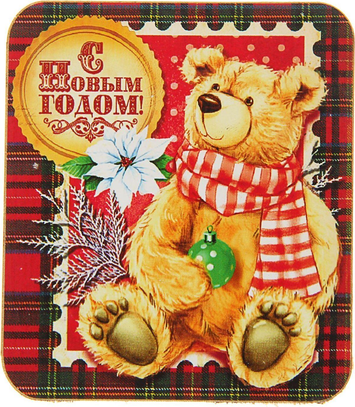Магнит Sima-land С Новым годом! Медведь, 7,8 х 6,8 см1493231Порадуйте родных и близких оригинальным сувениром: преподнесите в подарок магнит. С ним даже самый серьёзный человек почувствует себя ребёнком, ожидающим чудо! Создайте праздничное настроение, и оно останется с вами на весь год.