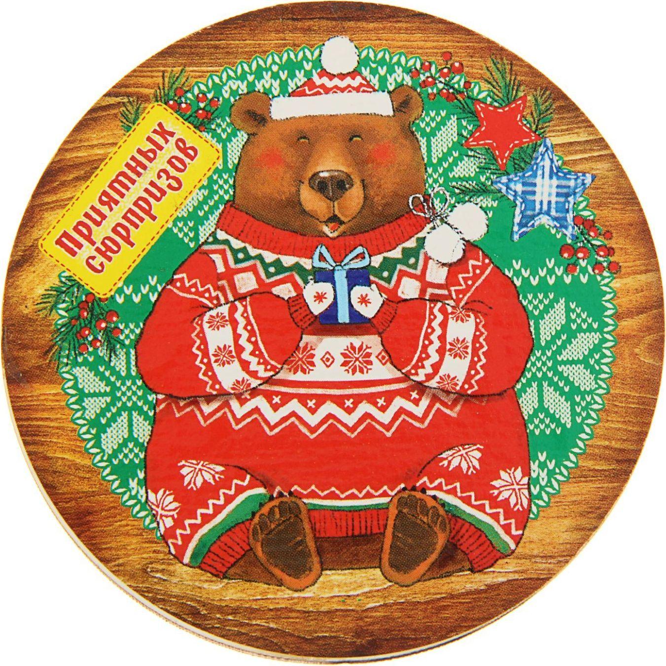 Магнит Sima-land Приятных сюрпризов. Медведь с подарком, 8,5 х 8,5 см1493240Порадуйте родных и близких оригинальным сувениром: преподнесите в подарок магнит. С ним даже самый серьезный человек почувствует себя ребенком, ожидающим чудо! Прикрепите его к любой металлической поверхности, и он удержит на виду важные записки, любовные послания или просто список продуктов.Создайте праздничное настроение, и оно останется с вами на весь год.