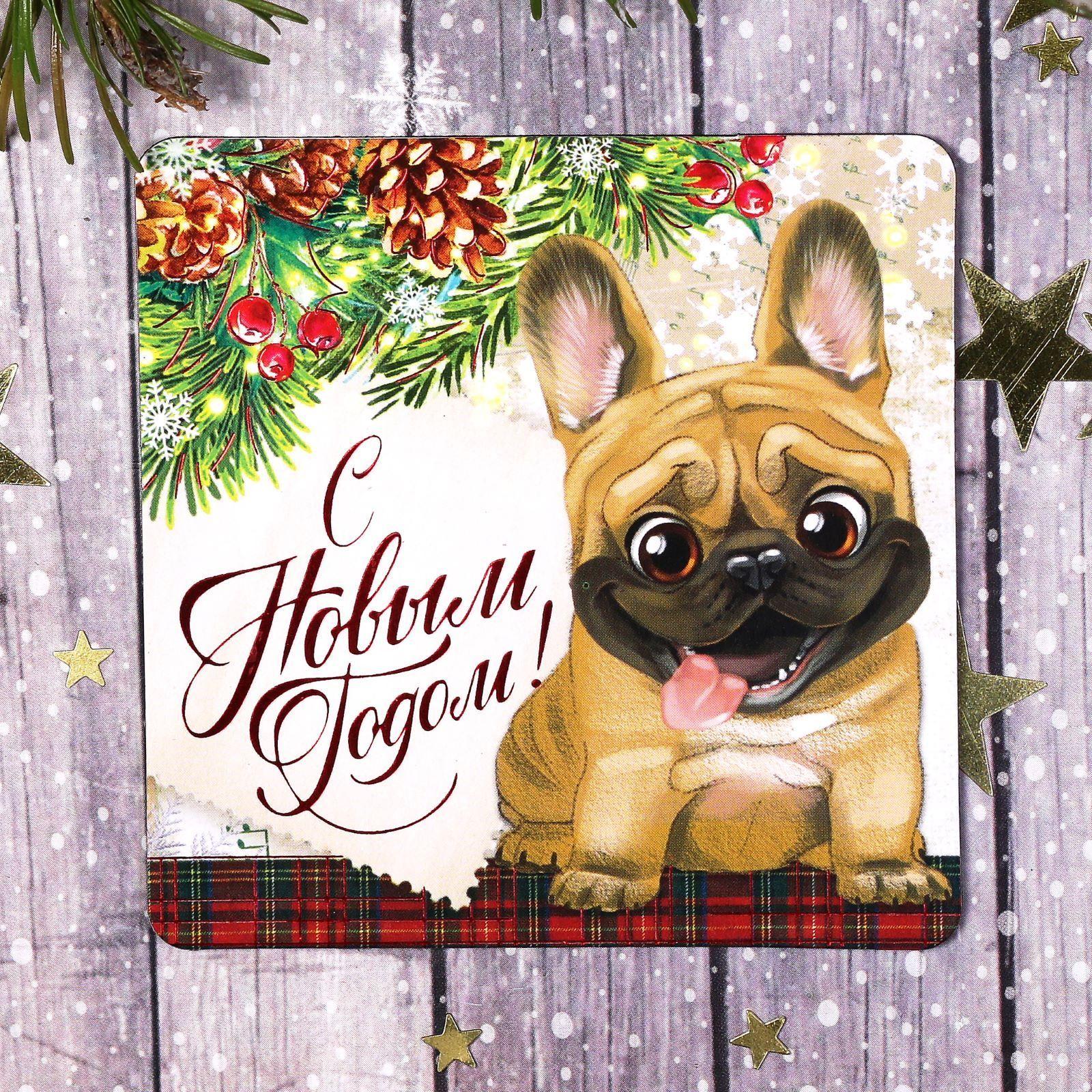 Магнит Sima-land С Новым годом!, 7,7 х 7,7 см1894007Порадуйте родных и близких оригинальным сувениром: преподнесите в подарок магнит. С ним даже самый серьёзный человек почувствует себя ребёнком, ожидающим чудо! Создайте праздничное настроение, и оно останется с вами на весь год.