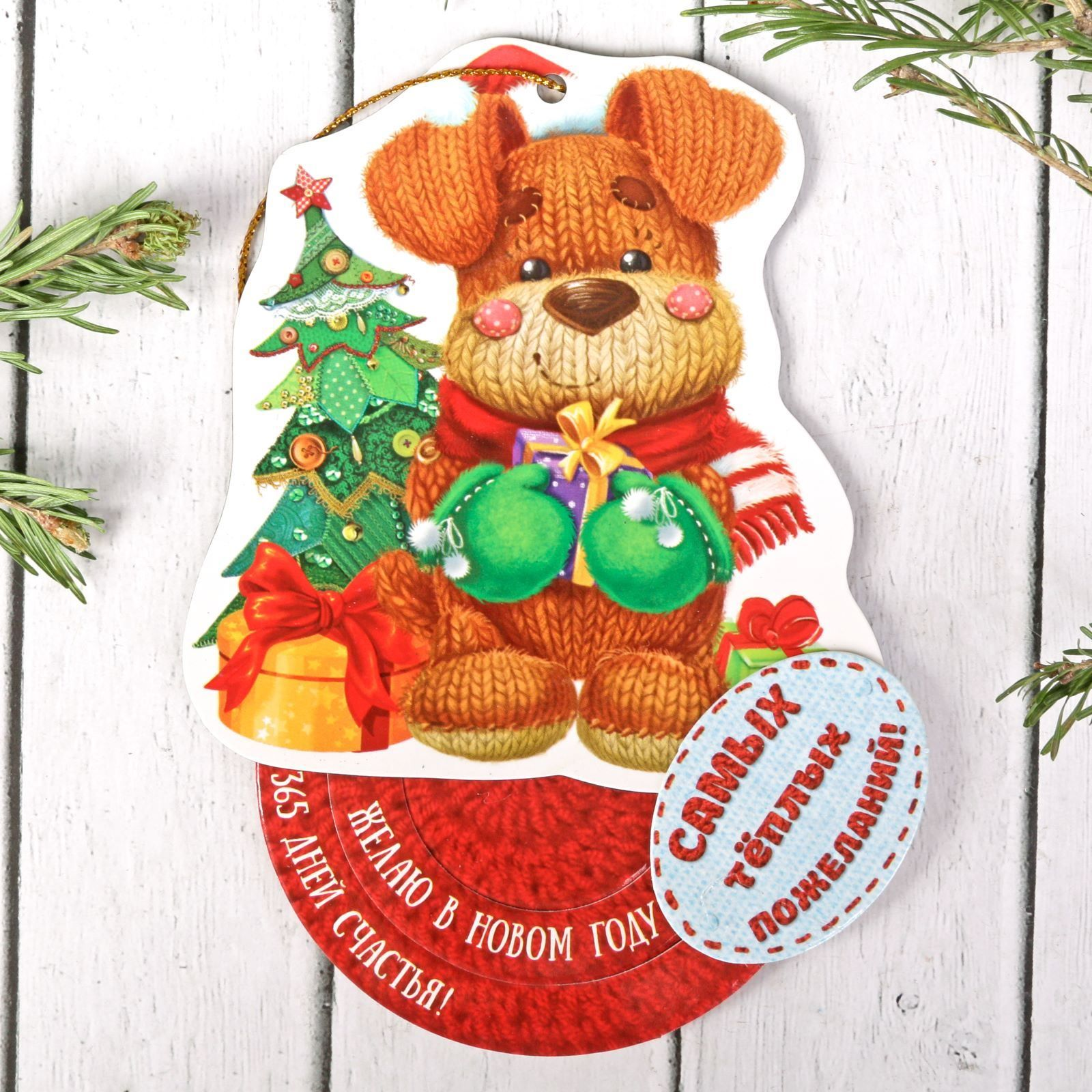 Магнит Sima-land 365 дней счастья, со спиралью, 10 х 9,5 см1894082Порадуйте родных и близких оригинальным сувениром: преподнесите в подарок магнит. С ним даже самый серьёзный человек почувствует себя ребёнком, ожидающим чудо! Создайте праздничное настроение, и оно останется с вами на весь год.
