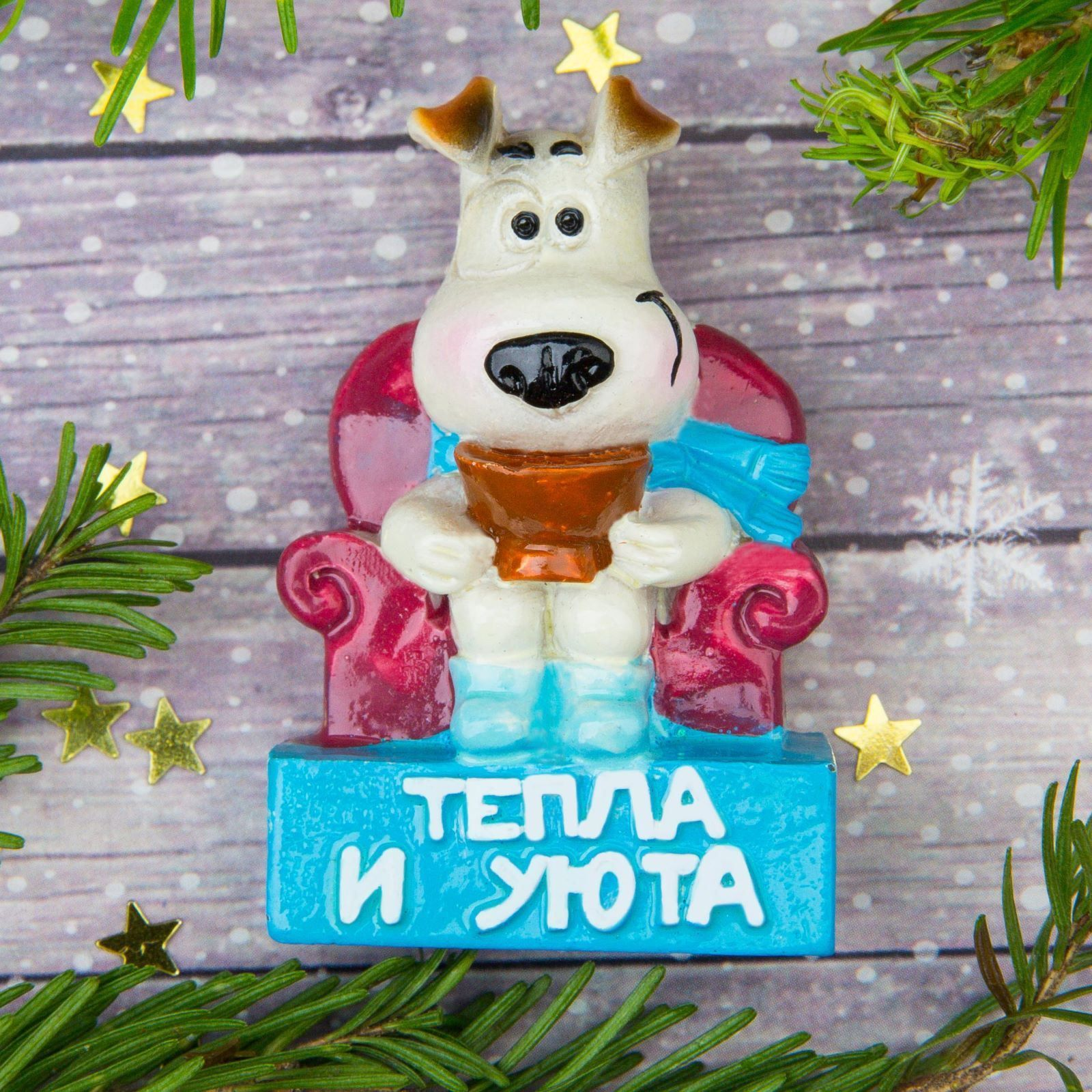 Магнит Sima-land Тепла и уюта, 5 х 4 см1933269Порадуйте родных и близких оригинальным сувениром: преподнесите в подарок магнит. С ним даже самый серьёзный человек почувствует себя ребёнком, ожидающим чудо! Создайте праздничное настроение, и оно останется с вами на весь год.