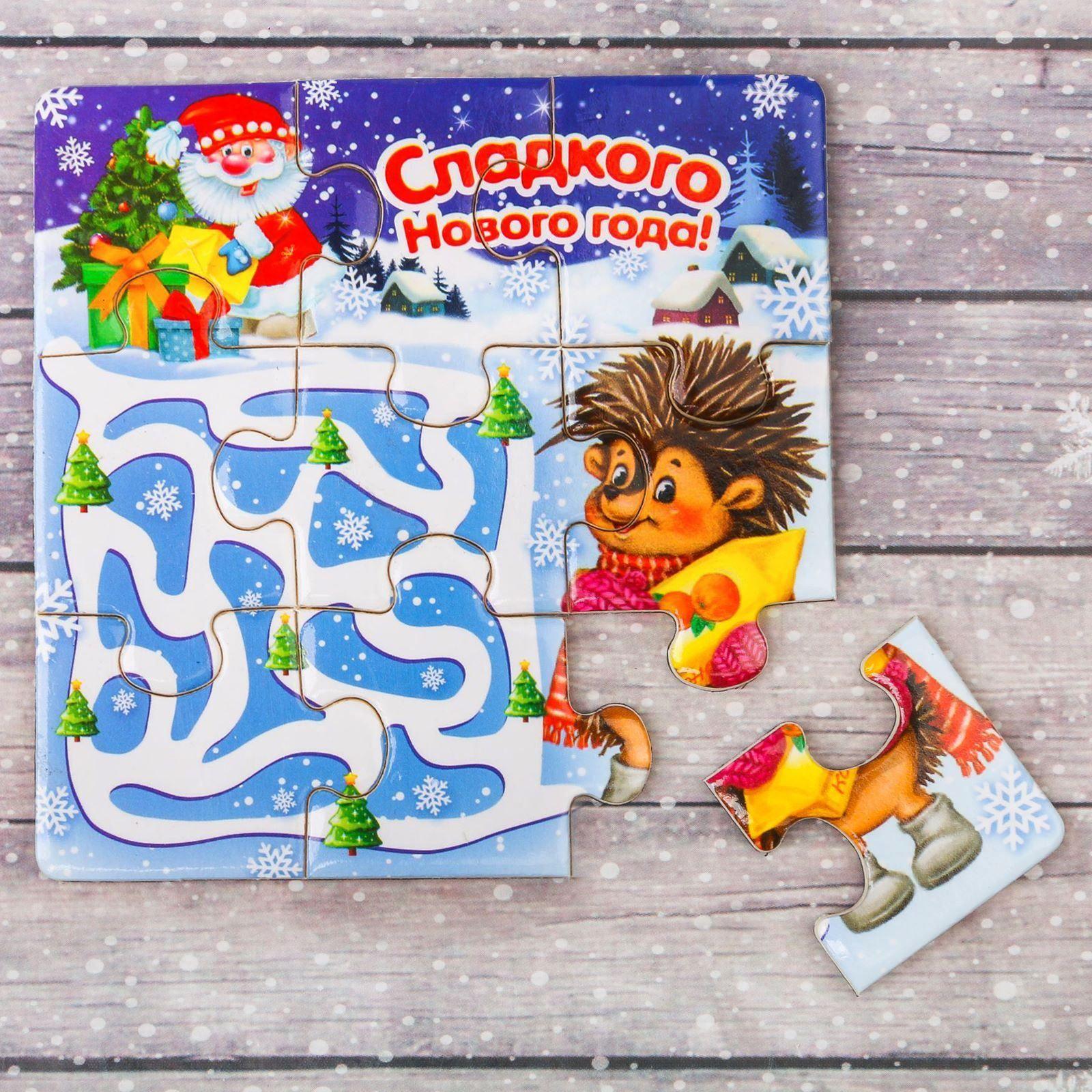Магнит-пазл Sima-land Сладкого Нового года, 9 х 9 см1933292Порадуйте родных и близких оригинальным сувениром: преподнесите в подарок магнит. С ним даже самый серьёзный человек почувствует себя ребёнком, ожидающим чудо! Создайте праздничное настроение, и оно останется с вами на весь год.