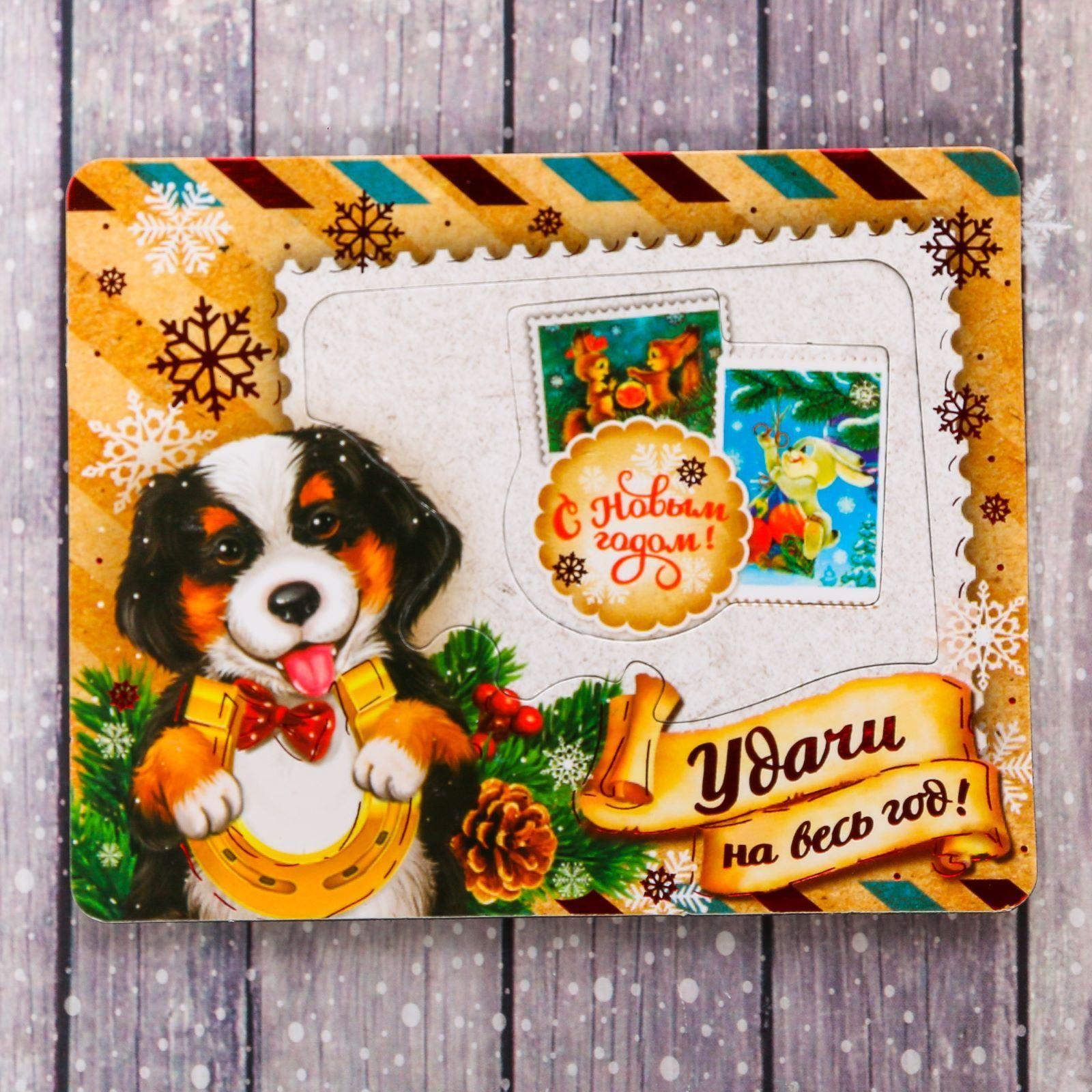 Магнит-фоторамка Sima-land Удачи на весь год, 10 х 8 см2002875Порадуйте родных и близких оригинальным сувениром: преподнесите в подарок магнит. С ним даже самый серьёзный человек почувствует себя ребёнком, ожидающим чудо! Создайте праздничное настроение, и оно останется с вами на весь год.