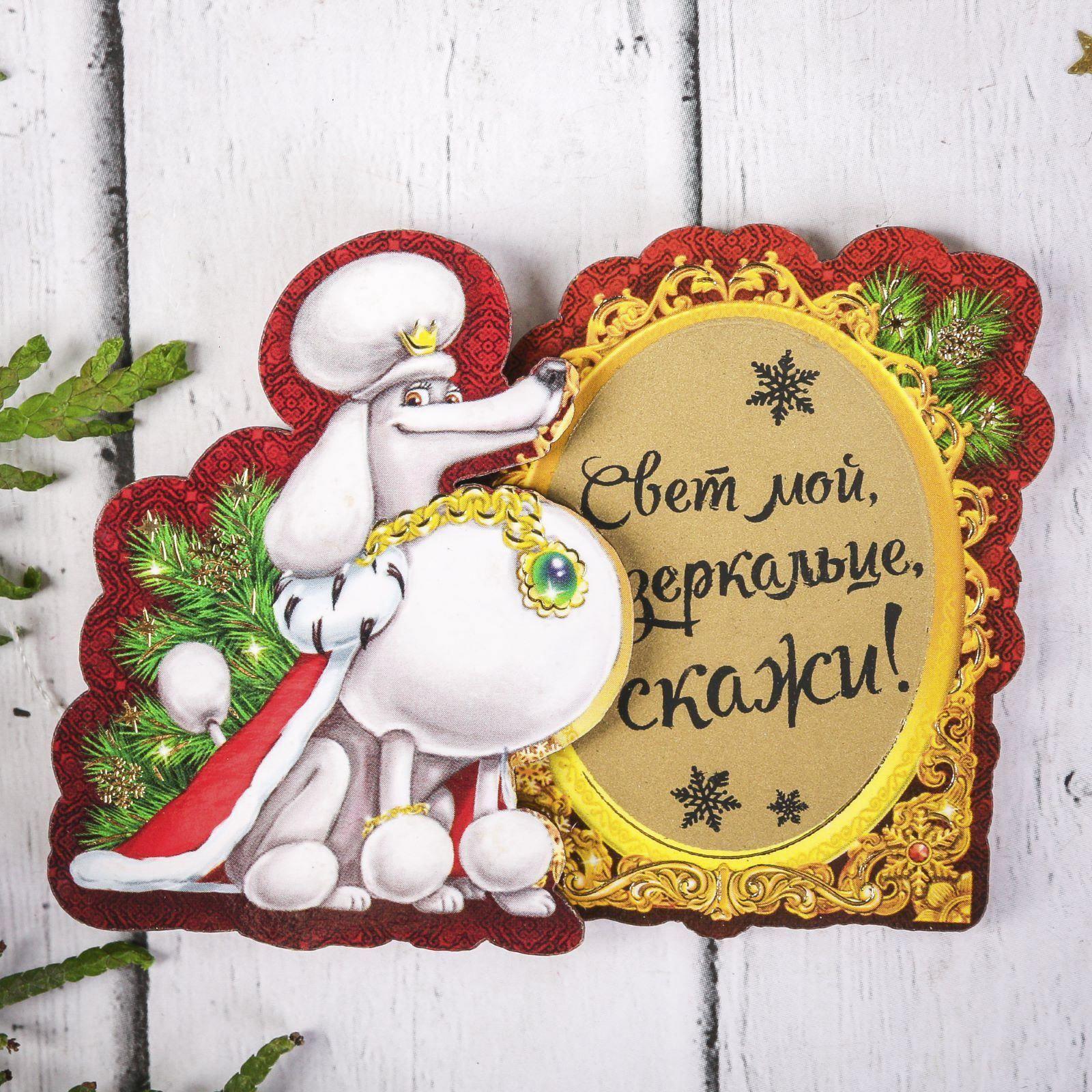 Магнит Sima-land Свет мой, зеркальце, со скретч-слоем, 8,2 х 6,1 см2018430Порадуйте родных и близких оригинальным сувениром: преподнесите в подарок магнит. С ним даже самый серьёзный человек почувствует себя ребёнком, ожидающим чудо! Создайте праздничное настроение, и оно останется с вами на весь год.