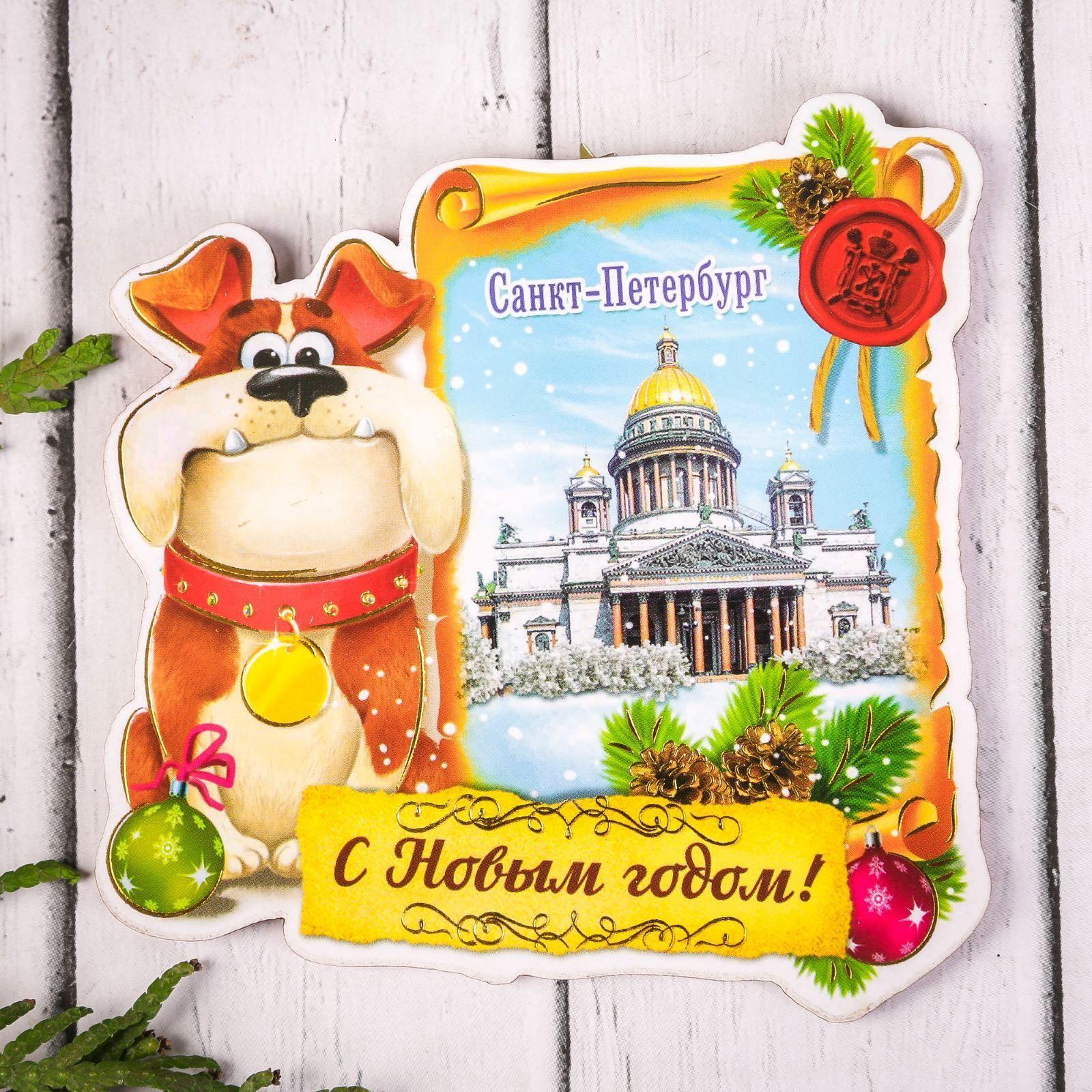 Магнит Sima-land Санкт-Петербург, 8,7 х 9 см свеча ароматизированная sima land лимон на подставке высота 6 см