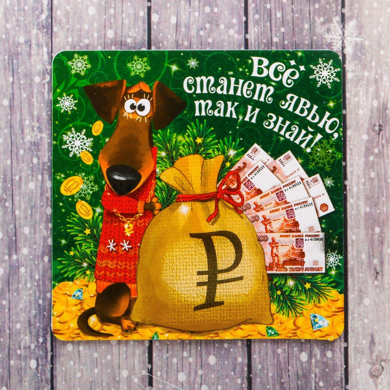 Магнит Sima-land О самом лучшем, двусторонний, 8 х 8 см2196160Порадуйте родных и близких оригинальным сувениром: преподнесите в подарок магнит. С ним даже самый серьёзный человек почувствует себя ребёнком, ожидающим чудо! Создайте праздничное настроение, и оно останется с вами на весь год.