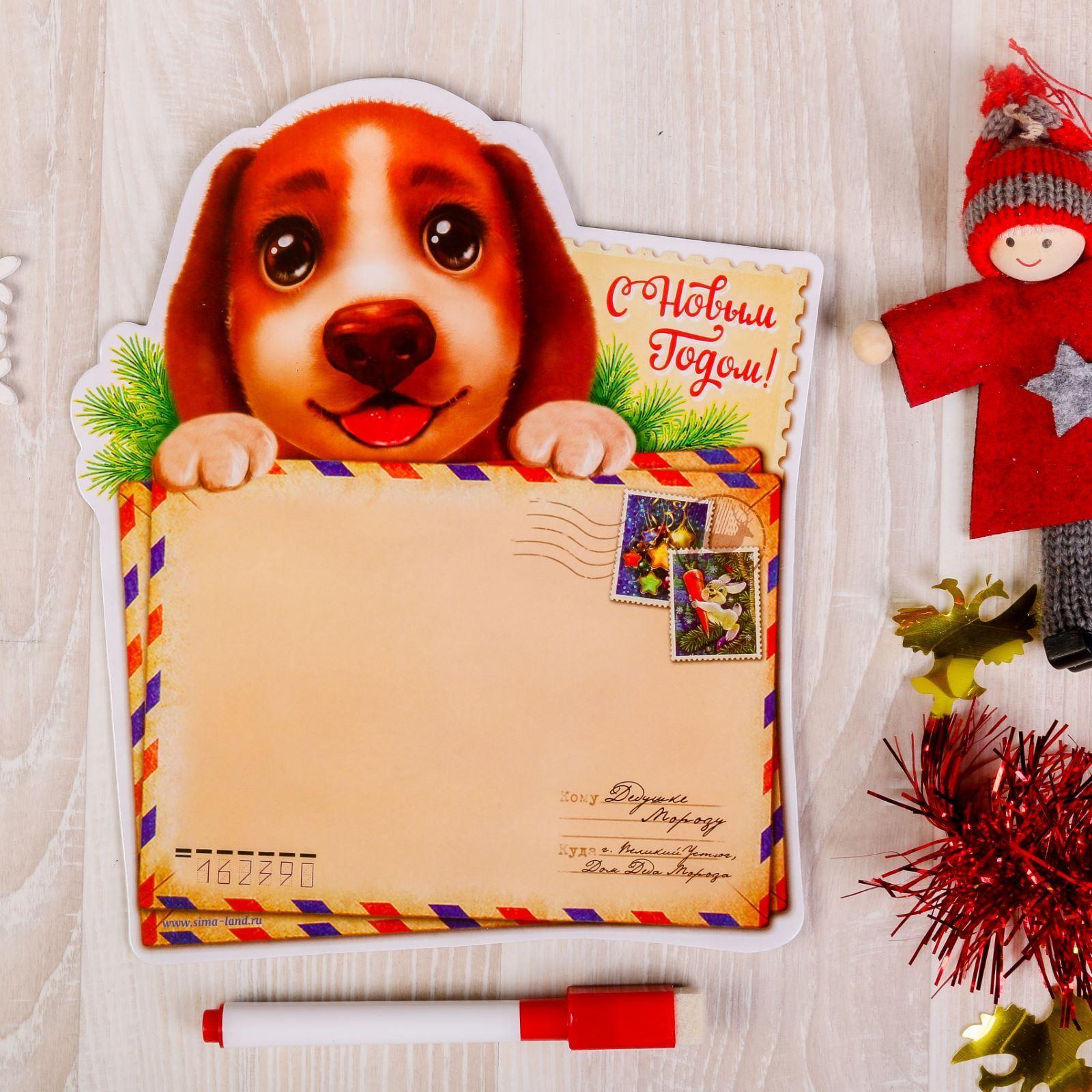 Доска магнитная Sima-land С Новым годом, 20 х 20 см. 21962142196214Порадуйте родных и близких оригинальным сувениром: преподнесите в подарок магнит. С ним даже самый серьёзный человек почувствует себя ребёнком, ожидающим чудо! Создайте праздничное настроение, и оно останется с вами на весь год.